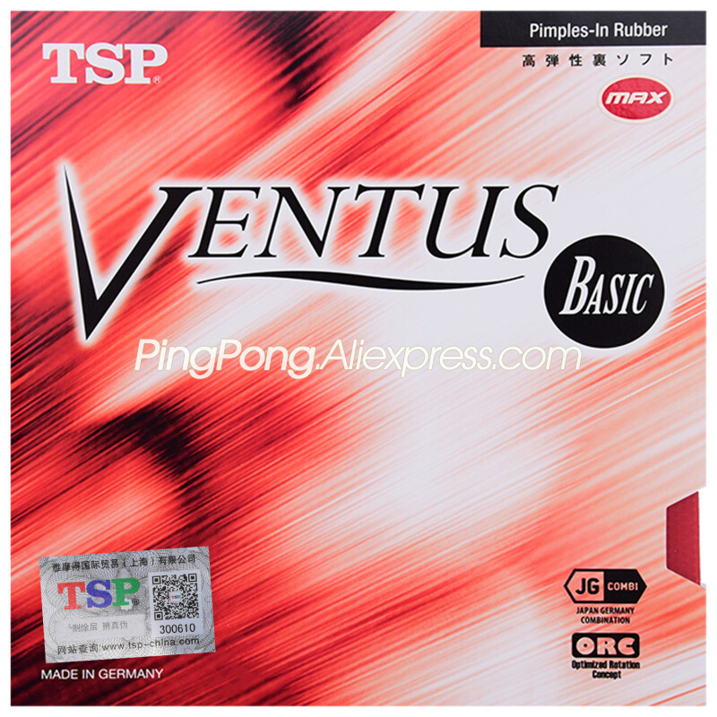 TSP Ventus Basic TSP Table Tennis Rubber (Made in Germany) Pips-in Ping Pong Sponge