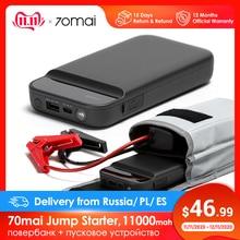 70mai urządzenie do awaryjnego uruchamiania 70 Mai urządzenie do uruchamiania awaryjnego samochodu urządzenie do awaryjnego uruchamiania Power Bank baterii z torbą Jumpstarter Auto Buster awaryjnego samochodu Booster