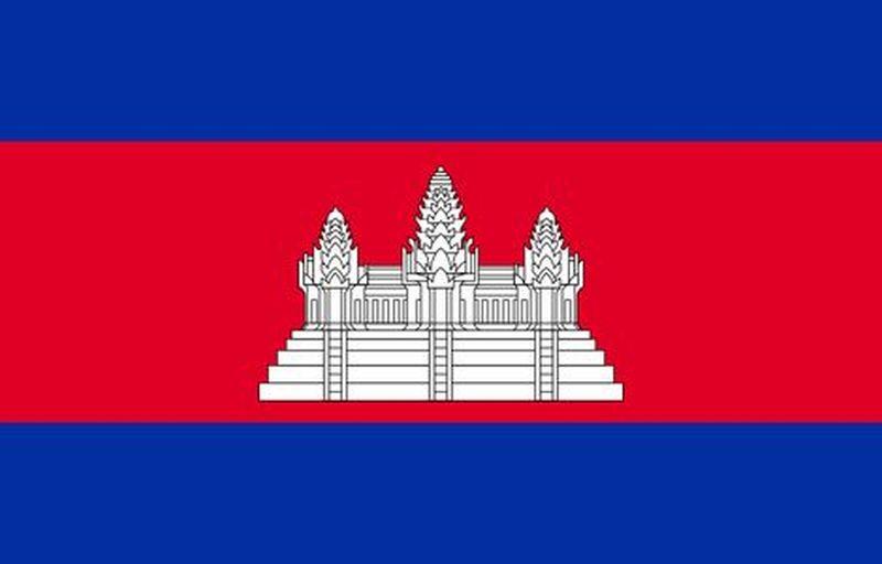 Cambodia 0.2 Riel Lot 5 PCS P-26 UNC 1979