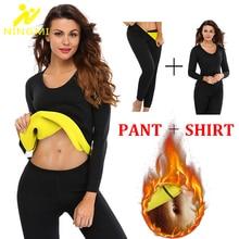 NINGMI neopren vücut şekillendirici spor seti uzun kollu gömlek + Legging Sauna takım elbise kadın kontrol külot pantolon bel eğitmen Shapewear