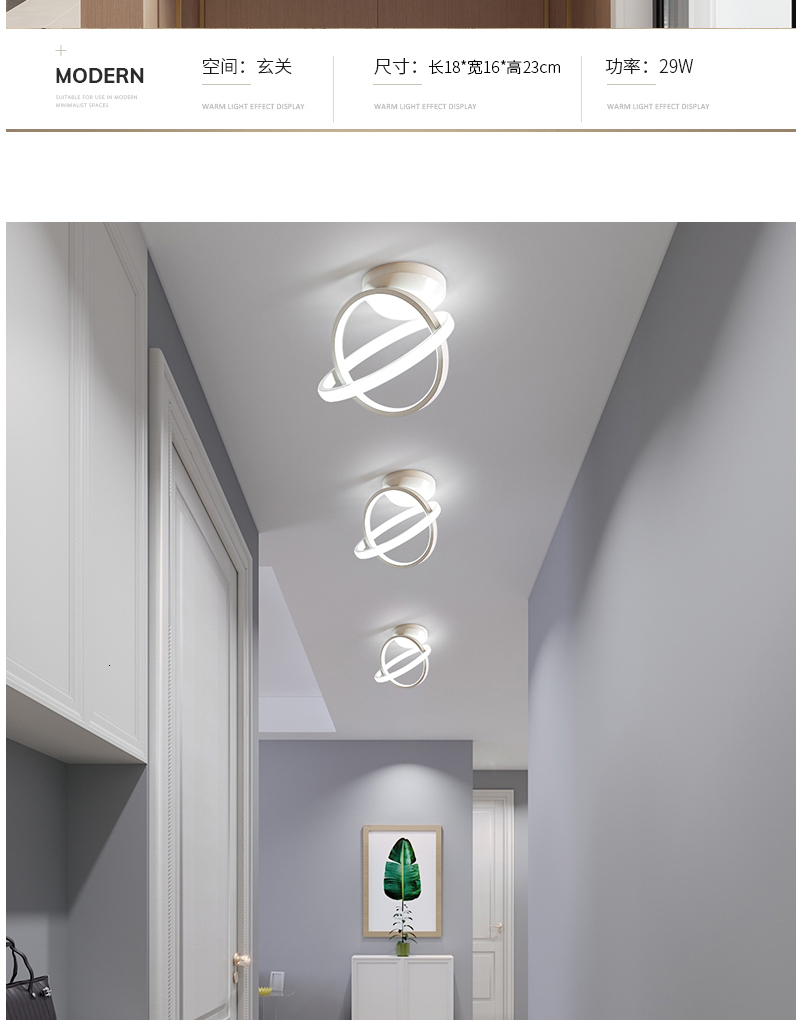 H7d1da1dff31744c4a05f63120a954faaB Verllas Rotatable Modern LED Ceiling Lights for Corridor aisle minimalist porch entrance hall balcony led Home ceiling lamp