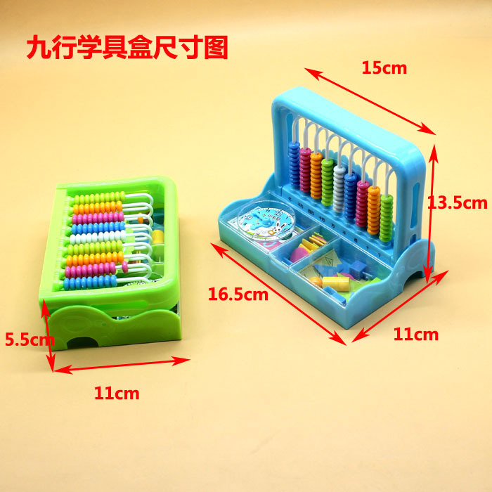 Mathematics Stationary Box Primary School Grade One Set Multi-functional Kindergarten Children Abacus Counter Nine-Line