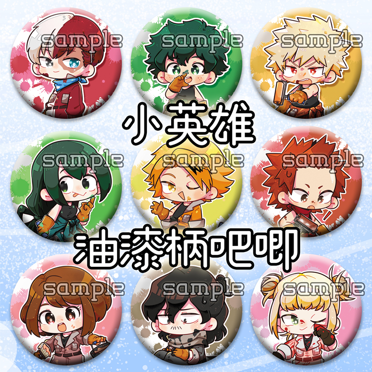 Anime My Hero Academia Cute Paint Figure Q Version Cosplay Cartoon Badge Button Backpacks Bedge Collection Xmas Gifts 11pcs
