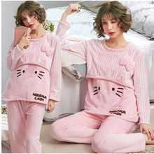 Flannel Velvet Breastfeeding Maternity Clothes Thicken Nursing Pajamas For Pregnant Women Cartoon Nightgown D0050