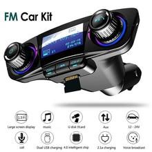 1,3 дюймовый точечный матричный светодиодный дисплей BT автомобильный fm-передатчик MP3 плеер Радио адаптер Hands free Комплект USB зарядное устройство многоязычный# P15