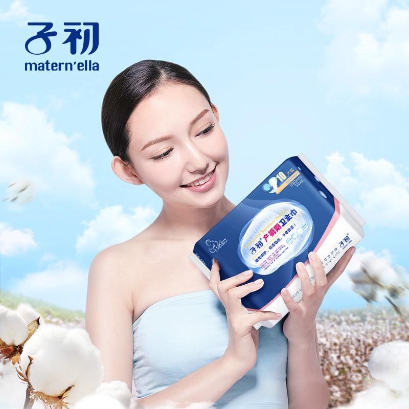 10pcs/set NoEnName_Null Postpartum sanitary napkin L size postpartum lochia postpartum extended sanitary napkin 390mm