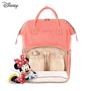 Image 3 - Disney bebê fralda mochila mães saco de enfermagem do bebê mãe maternidade fralda mudando saco viagem carrinho aquecimento usb mickey series