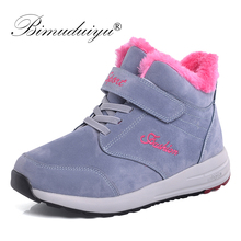 BIMUDUIYU Snow Boots Women Shoes Winter Flat Unisex Ankle Female Plus Size Warm Plush Couple Style Cotton Casual Sneakers