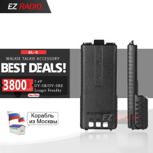 BL-5 Baofeng UV-5R Battery 1800mAh 3800mAh Battery USB Cable for Baofeng Walkie Talkie