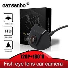 Fish Eye Lens Starlight Night Vision Vehicle Rear Front View Camera
