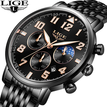 цена LIGE 2019 Hot Fashion Watch Men Chronograph Sports Casual Quartz Watch Business Mens Watches Waterproof Stainless Steel Clock онлайн в 2017 году