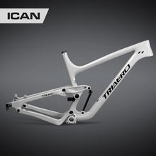 ICAN bikes suspension bike body 27.5er MTB carbon body P1 journey 130mm with white paint