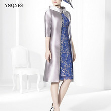 YNQNFS two-piece matching jacket coat silver blue green robe cocktail party dress