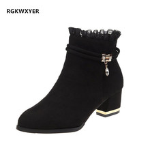 RGKWXYER New Womens Boots Ankle Heels Fashion Chunky Heel Booties Sexy Side Zipper Martin Short Tube Female Shoes