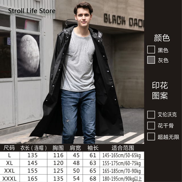 Adult Hiking EVA Raincoat Long Rain Jacket Coat Women Thickened Black Rain Poncho Waterproof Suit Rain Cover Capa De Chuva Gift 2