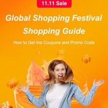 2020 1111 глобальный торговый фестиваль инструкция по магазинам