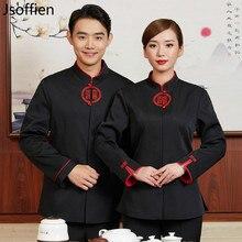 Langarm Chinesischen Restaurant Kellner Uniform für Mann Eintopf Kellnerin Uniform Hotel Küche Chef Jacke Hotel Arbeit Tragen Overalls