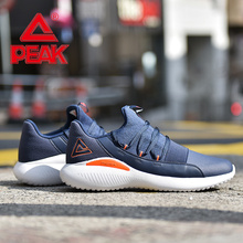 PEAK 2018 Male Running Shoes Winter Outdoor Fitness Jogging Sneakers Winter Ligh