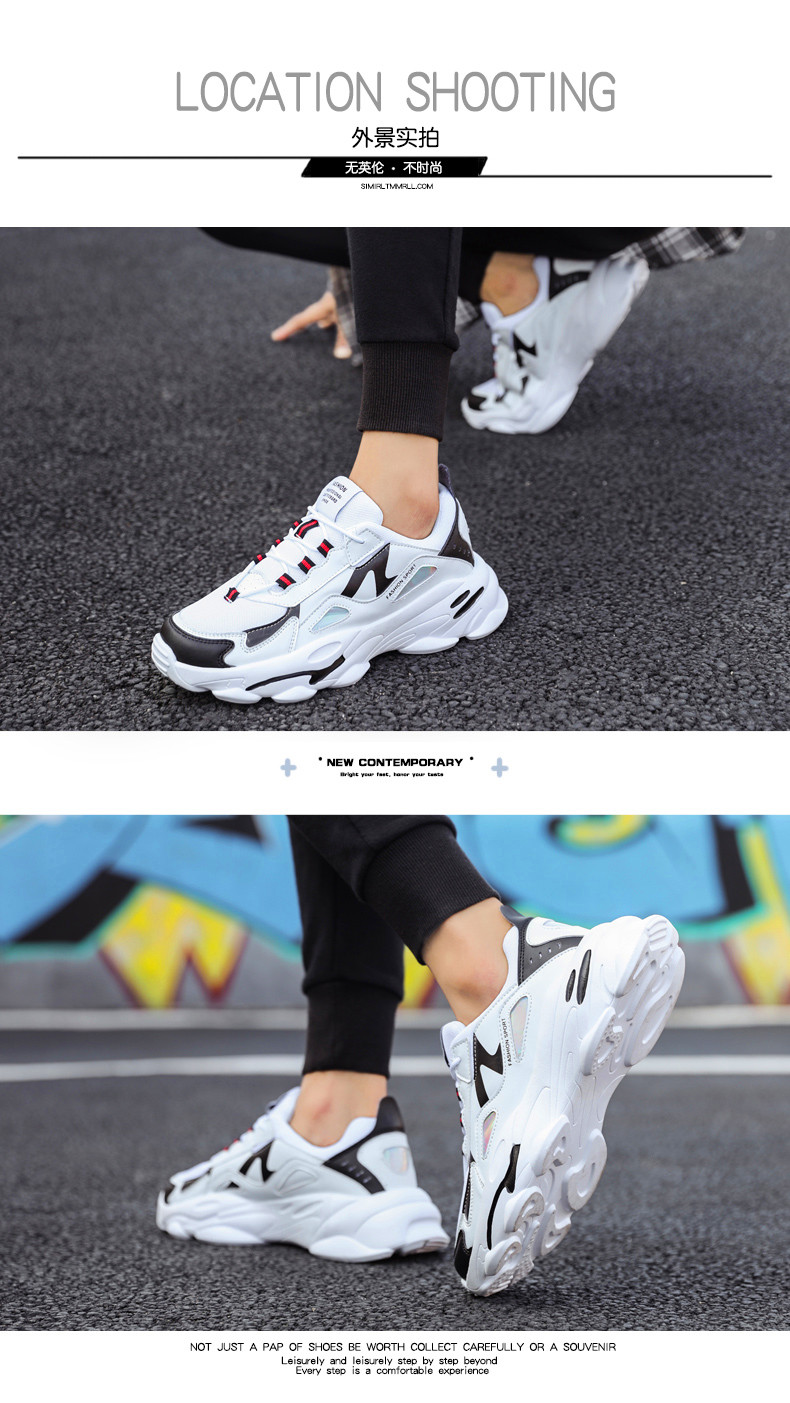 H7d241bb189864aa8842939bc31aa55d0q Men's Casual Shoes Winter Sneakers Men Masculino Adulto Autumn Breathable Fashion Snerkers Men Trend Zapatillas Hombre Flat New