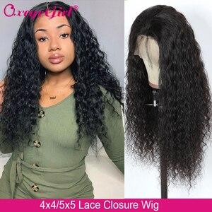 Water Wave peruka 4x 4/5x5 zamknięcie koronki peruka koronki przodu włosów ludzkich peruk dla damskie ludzkie włosy peruki wstępnie oskubane z dzieckiem włosy Remy