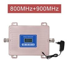Ripetitore di segnale europa LTE 800 GSM 900 mhz ripetitore di segnale cellulare 2G 3G 4G Dual band LTE amplificatore banda 20 banda 8 Display LCD @