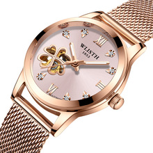Women's Watch Pink Dial Creative Heart Shaped Hollow Out Automatic Mechanical