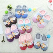 Classic Teddy New Style Children Cotton Slippers Warm Winter Children Cartoon Home Men And Women Anti-slip Baby Slippers winter cartoon indoor warm plush santa slippers women men children s christmas style home slipper fit christmas gifts
