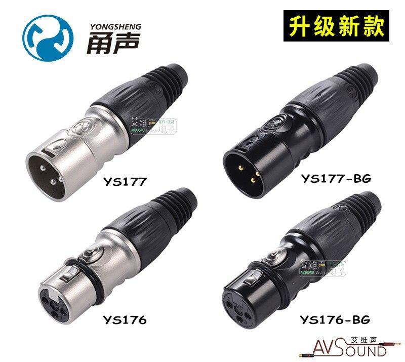 YONGSHENG NEUTRIK Cannon Male/female Plug Microphone Line Audio Balance XLR YS176 YS177 YS136N YS137N YS164 YS165 YS186 YS187