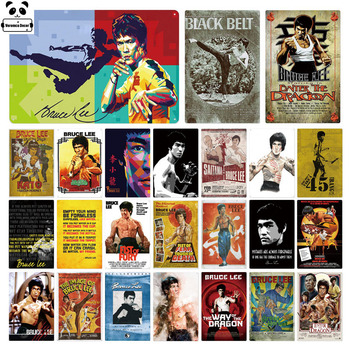 Bruce Lee Metal Tin Poster Plaque Metal Vintage Actor Metal Sign Tin Sign Wall Decor For Man Cave Bar Pub Club whiskey vintage metal sign tin sign plaque metal vintage retro wall decor for bar pub club man cave metal signs poster