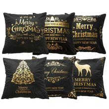 1pcs 45x45cm Merry Christmas Cushion Covers Decorative Cotten Deer Head 2019 Happy New Year Seat