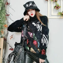 Женский свитер с блестками duofan Классический Блестящий пуловер