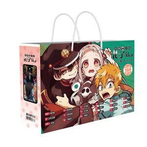 Аниме унитаз-Bound Hanako Kun Lucky Bag Подарочная сумка Коллекция игрушек включает в себя открытку постер значок наклейки Закладка рукава подарок