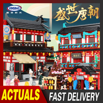 XingBao City Street Series MOC Ancient Chinese Architecture Tang Dynasty Tower Model Kit Building Blocks Kids Toys Bricks gift