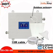 2G 3G 4G GSM 900 WCDMA LTE 2600 Cellulaire Signaal Booster GSM repeater 3G 4G LTE Repeater 900 2100 2600 mobiele signaal versterker