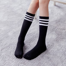 Детские гольфы до колена детские спортивные носки высококачественные