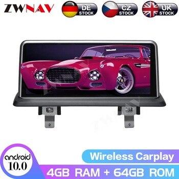 Автомобильный GPS навигатор Android10 для BMW 1 серии E81, E82, E87, E88, 116I, 118I, 120I, автомобильное стерео радио, головное устройство, мультимедийный плеер