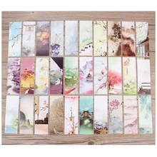30 шт 18 стилей s творческие цветы в китайском стиле бумажные