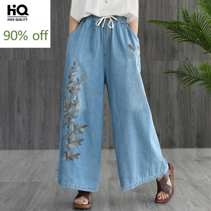 Vintage Women Casual Elastic Waist Jeans Baggy Wide Leg Pants Folk Floral Emboridery Harem Pants Streetwear Denim Long Pants