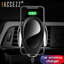 !ACCEZZ Wireless Car Charger For iPhone 8 Plus X XS MAX XR Samsung S10 Xiaomi 9 10W Mobile Phone Fast Charging Holder