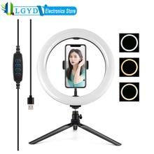 PULUZ שולחן העבודה חצובה הר + 10.2 אינץ 26cm USB LED מעוקל מפוזר טבעת אור Vlogging Selfie צילום וידאו אורות טלפון מהדק