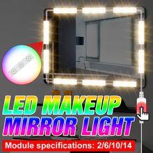 5v макияж лампа затемнения зеркало светильник светодиодный туалетный