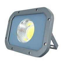 Светодиодный прожектор светоотражатель водонепроницаемый ip65