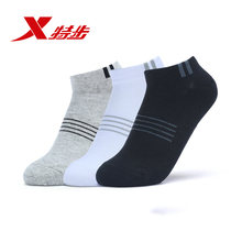 882239549004 Xtep men short socks sports 3 pairs/Lot comfortable