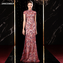 J20113 jancдекабря элегантное вечернее платье длинное 2020 иллюзионное розовое вечернее платье с высоким воротником и коротким рукавом с аппликацией