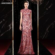 J20113 jancember elegancka suknia wieczorowa długa 2020 illusion na szyję z krótkim rękawem aplikacje różowe sukienki imprezowe