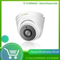 XMeye Y 3MP POE IP Kamera 2,8mm 1080P Gesicht Audio Indoor Infrarot Nachtsicht Onvif CCTV Video Überwachung sicherheit