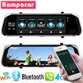 Kampacar H5 voiture Dvr caméra Auto Dash Cam pour 10 moniteur de stationnement à distance Android 4G enregistreur vidéo ADAS GPS navigateur registraire