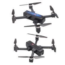 MJX B4W UAV Toy 2K HD Camera Brushless 5G GPS Ultrasonic Positioning RC Foldable Drone Anti-shake 1.6KM 25Minute Optical Flow