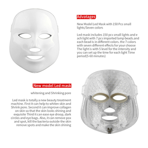 Image 4 - برو 7 لون LED قناع الوجه