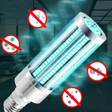 Portable Yg Menghapus Kuman Penyakit Sterilizer Lampu UV LED Lamp Ultraviolet Disinfeksi Ozon Deodor Light(60 W Tanpa Remote Control)(China)